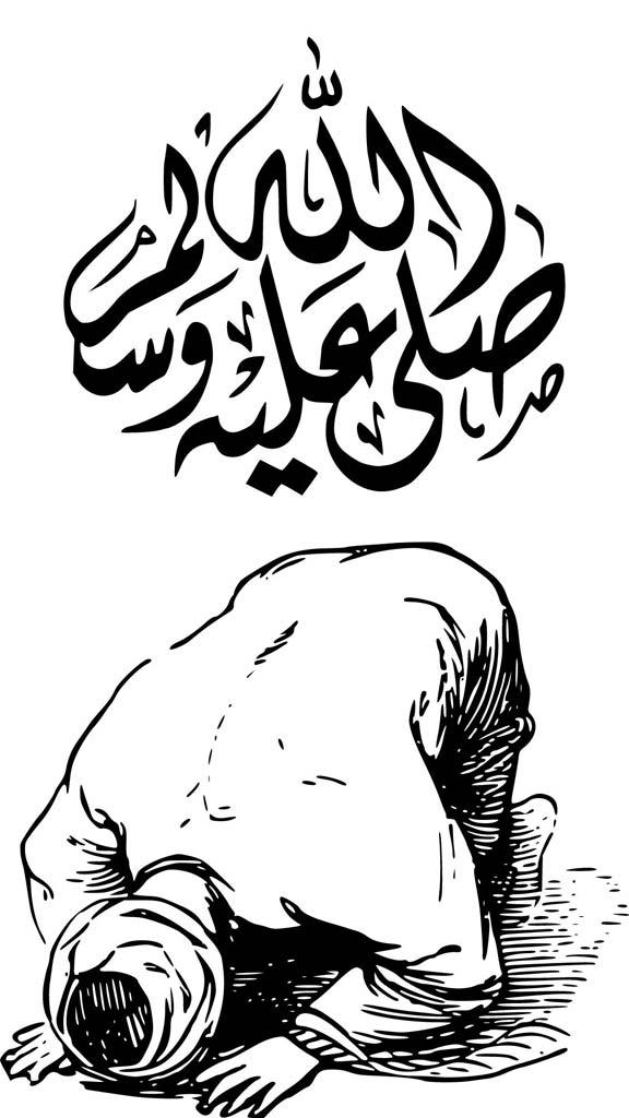 Betender-Muslim