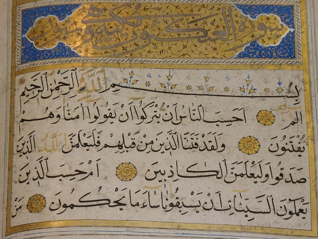 Quran Koran Weihrauch im Islam